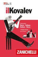 Il Kovalev. Dizionario russo-italiano, italiano-russo. Plus digitale. Con Contenuto digitale (fornito elettronicamente)