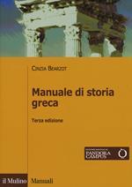 Manuale di storia greca