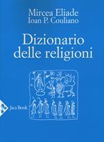 Dizionario delle religioni. Nuova ediz.