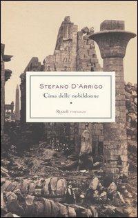 Cima delle nobildonne - Stefano D'Arrigo - copertina