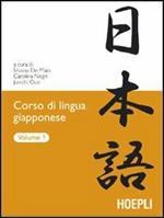 Corso di lingua giapponese. Vol. 1