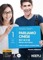 Parliamo cinese. Corso di lingua e cultura cinese. Nuova ediz.. Vol. 1