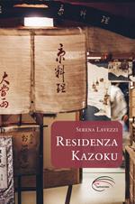Residenza Kazoku