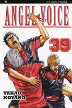 Angel voice. Vol. 39