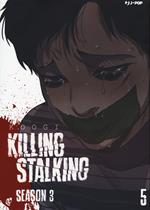 Killing stalking. Season 3. Con box vuoto. Vol. 5