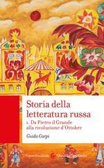 Storia della letteratura russa. Vol. 1: Da Pietro il Grande alla rivoluzione d'Ottobre.