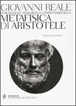 Metafisica. Testo greco a fronte