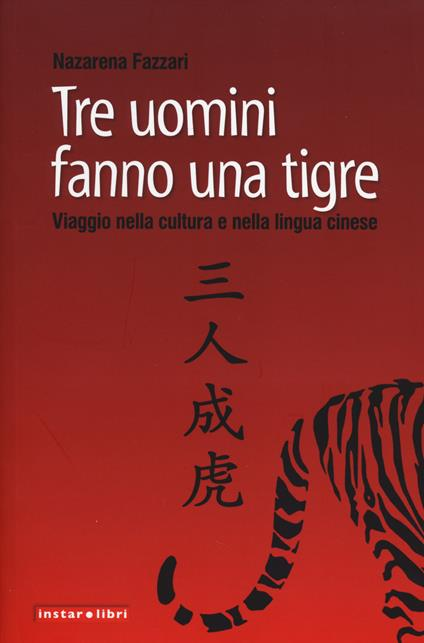 Tre uomini fanno una tigre. Viaggio nella cultura e nella lingua cinese - Nazarena Fazzari - copertina
