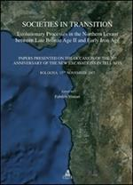 Societies in transition. Evolutionary processes in the Northern Levant between late bronze age II and early iron age