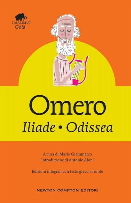 Iliade-Odissea. Testo greco a fronte. Ediz. integrale - Omero - copertina