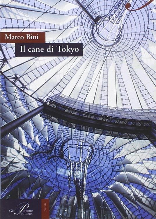 Il cane di Tokyo - Marco Bini - copertina