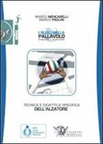 Tecnica e didattica specifica dell'alzatore. I ruoli nella pallavolo maschile e femminile. Con DVD