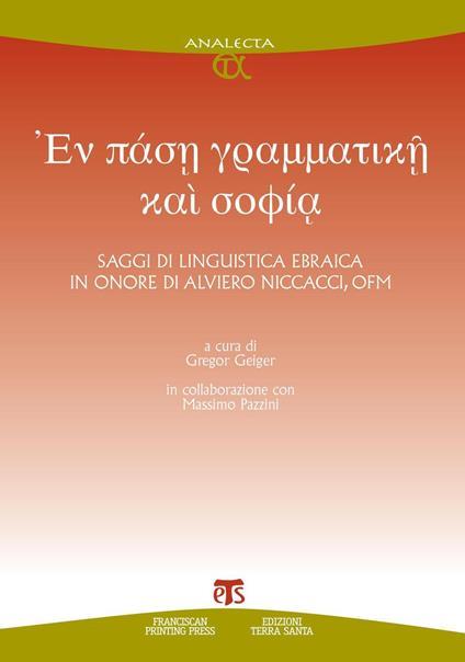 En pase grammatike kai sophia. Saggi di linguistica ebraica in onore di Alviero Niccacci, OFM - Gregor Geiger,Massimo Pazzini - ebook