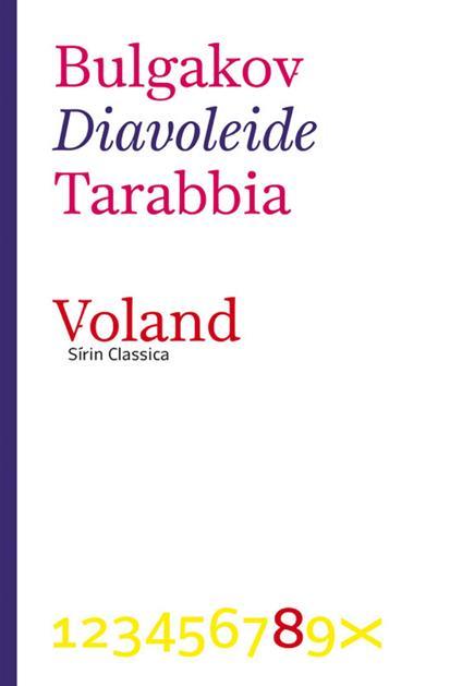 Diavoleide - Andrea Tarabbia,Michail Bulgakov - ebook