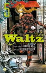 Waltz. Vol. 5