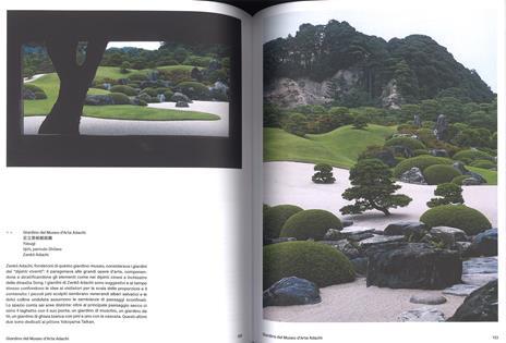 Il giardino giapponese - Sophie Walker - 3