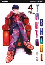 Tokyo Ghoul. Vol. 4