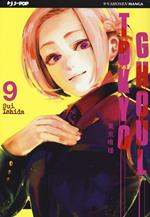 Tokyo Ghoul. Vol. 9