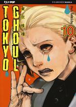 Tokyo Ghoul. Vol. 10