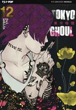 Tokyo Ghoul. Vol. 12