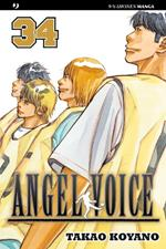 Angel voice. Vol. 34