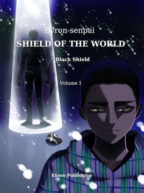 Black shield. Shield of the world. Vol. 1 - Byron-Senpai - ebook