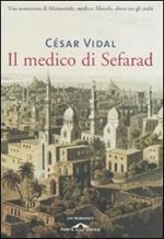 Il medico di Sefarad