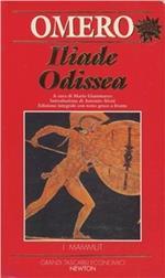 Iliade-Odissea. Testo greco a fronte