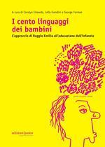 I cento linguaggi dei bambini. L'approccio di Reggio Emilia all'educazione dell'infanzia