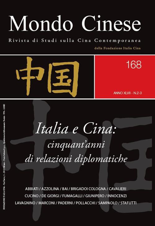 Mondo cinese (2021). Vol. 168: Italia e Cina: cinquant'anni di relazioni diplomatiche. - copertina
