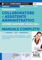 Concorso collaboratore e assistente amministrativo nelle Aziende Sanitarie Locali ASL. Manuale completo. Con espansione online