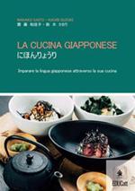 La cucina giapponese. Imparare la lingua giapponese attraverso la cucina. Ediz. italiana e giapponese