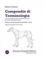 Compendio di terminologia per la descrizione della variabilità esteriore nei cani e nelle razze canine. Ediz. integrale