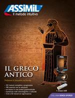 Il greco antico. Con audio MP3 su memoria USB. Con 4 CD-Audio