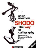 Shodo. Shodo. The way of calligraphy