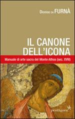 Canone dell'icona. Il manuale di arte sacra del monte Athos (sec. XVIII)