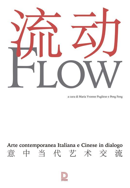 Flow. Arte contemporanea italiana e cinese in dialogo. Catalogo della mostra (17 settembre-1 novembre 2015) - copertina