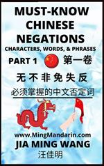 Must-know Chinese Negations Part 1 (Characters, Words, & Phrases)
