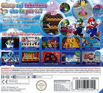 Mario Party Island Tour Select - 8