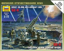 Soviet 85 mm 52-K Anti-Aircraft Gun WWII Plastic Kit 1:72 Model Z6148