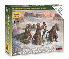 Soviet 82mm Mortar With Crew Plastic Kit 1:72 Model Z6208