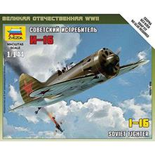 I-16 Soviet Fighter Plastic Kit 1:144 Model Z6254