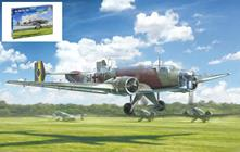 Ju 86 E-1/e-2 Plastic Kit 1:72 Model IT1391