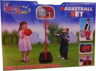 Basket In Valigetta 20881G - 9