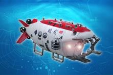 Jiaolong Manned Submersible 1:72 Plastic Model Kit RIPTR 07303