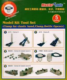 Morsetti Per Plastic Model Kitlismo Plastic Model Kit RIPTR 09951