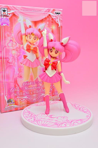 Giocattolo Sailor Moon. Girls Memories Figure Of Sailor Chibi Moon Banpresto 1
