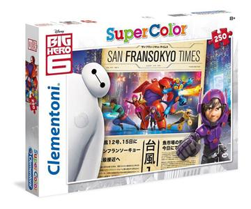 Giocattolo Puzzle 250 pezzi Big Hero 6. Buone Notizie Clementoni 2