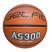 Giocattolo Pallone da basket GetFit 2